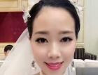 新娘跟妆 彩妆培训 半较培训 舞台妆