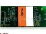 无线网卡-WI-FI模组/wifi模块
