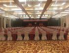 北京大型会议酒店 培训会 大赛场地研讨会 年会