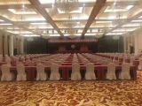 北京大型會議酒店 培訓會 大賽場地研討會 年會