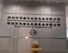 正泰宏鑫,专业形象墙设计制作.