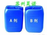 水性油污水漆处理药剂 漆雾凝聚剂AB剂 (苏州昊诺)