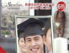 6月毕业季同学聚会纪念画册相框定做
