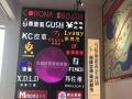 上海周边乌镇景区奥特莱斯商铺.政府支持先营业后售.