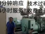柴油发电机机组维修技术过硬、价格合理