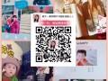创业小项目 手机网络兼职 照片书加盟代理为何刷爆朋友圈?