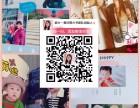 妮大星星团队创业小项目 手机网络兼职 照片书代理刷爆朋友圈