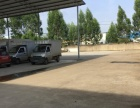 新兴工业园厂房出租只能做食品*生产