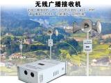 无线调频广播设备生产商河南隽声广播