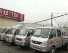 专卖大中小型货车新车 二手货车