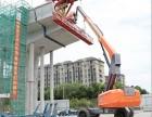 荔湾周边租赁高空作业平台 高空作业平台哪里租好一点