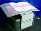 电子翻书厂家提供互动式电子翻书设备