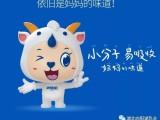 2019年羊奶粉著名品牌向阳湖羊奶粉