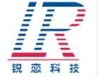 安徽锐恋信息科技有限公司(合肥IT外包公司)