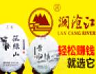 澜沧江原生普洱茶加盟