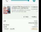 苹果5s 美版 加罗技550手柄 换ps游戏机