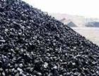 原煤、长焰煤、动力煤、水洗块、无烟煤,气煤焦炭