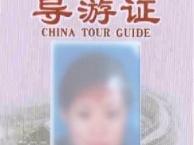 导游国导开始报名了 培训通关班型 导游报名考试班