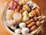 關東煮培訓教學,做出美味的關東煮