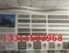 三里屯中央空调风机安装改造移位风机盘管安装改造开利空调