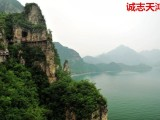 2020从北京到易水湖坐游船两日游 狼牙山团建两日游报价