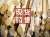 江门CW614N进口黄铜棒生产厂家