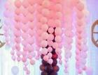 洋泡泡气球布置宝宝生日宴满月百露抓周十岁小丑等