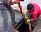 常州下水道疏通,排污管道,化粪池清理,抽粪