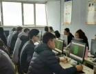 临沂室内设计效果图培训班作图要用什么电脑配置