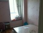 美中城 3室2厅2卫 限女生
