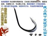瑞迪钩业渔具 日本进口高碳钢素材 丸世有倒刺 散装鱼钩批发