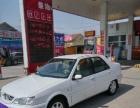 雪铁龙 爱丽舍 2006款 1.6 手动 CNG油气混合