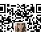 妙桃私护酵素缩阴凝胶顺产宝妈一盒见效微信50521080...