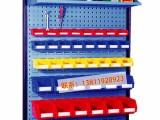 供应格诺单面物料架 五金工具移动整理收纳架