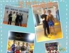 天心雨花青少年跆拳道武术免费试学运动健身