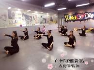 五山路口附近哪里有古典舞培训冠雅周末古典舞专业培训