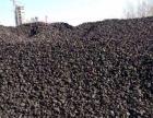 珲春成达物流运输有限公司常年直销老黑山煤炭、板石煤