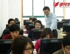 上海电脑0基础培训班 手把手实操教学,学得好用得上