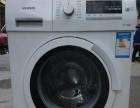 7.5公斤西门子滚筒洗衣机