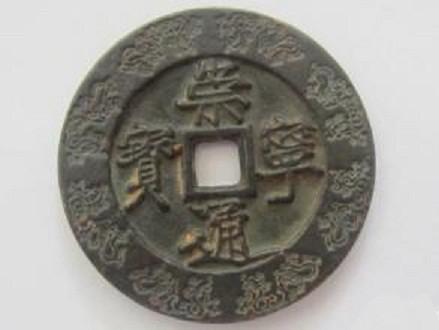 北京拍卖公司古钱币古玩古董藏品交易火热征集详细流程欢迎咨询