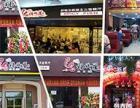 福祺道鱼火锅加盟,餐饮加盟店