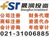 办文化传媒公司,办理上海广告传媒公司,注册广告公司