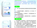 青岛英雄环保治理甲醛 我们拥有多种专业除甲醛产品