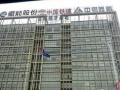 经开区总部经济基地 写字楼 110平米