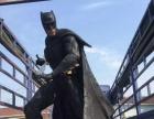 最新推出疯狂动物城系列蝙蝠侠超人道具现货出租出售