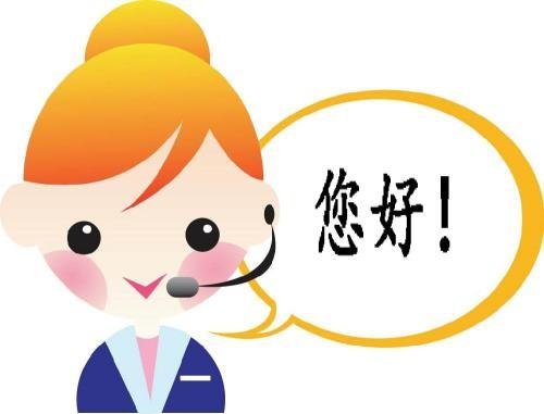 杭州联保-%萧山区TCL空调-(各中心)%售后服务网站电话