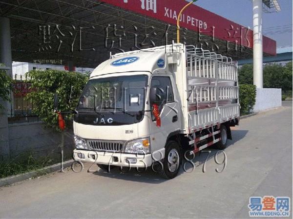 普格发物流专线回头车返空车整车拉货就找物流货运托运信息部