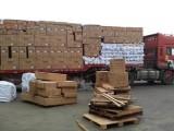 惠州到全国货运专线,承接各种长短途货物物流公司