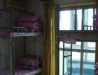 长沙青年求职公寓床位出租