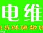 欢迎进入%巜南昌欧特斯空气能-(各区域)%售后服务网站电话